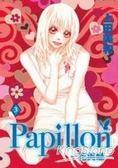 Papillion 花與蝶03