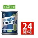 亞培 安素(綠茶)250mlx24入(箱...