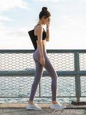 高腰健身褲女彈力緊身網紗速乾褲跑步訓練運動褲提臀顯瘦瑜伽褲秋  潮流前線