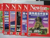 【書寶二手書T1/雜誌期刊_QAW】牛頓_191~196期間_共6本合售_消失的古代世界等