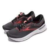 Brooks 慢跑鞋 Transcend 7 灰 橘 女鞋 避震 輕量鞋面 運動鞋【PUMP306】 1203191B066