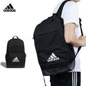 Adidas 黑 後背包 愛迪達 雙肩包 休閒 運動 Backpack 旅行 多夾層 大學包 DM2909