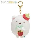 日本限定 SAN-X 角落生物 白熊 草莓版 鑰匙圈掛鉤 吊飾玩偶娃娃