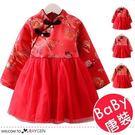 女童新年五款經典旗袍式盤扣洋裝 連身裙...
