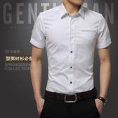 短袖襯衫男 休閒素面襯衫 男 修身短袖襯衣青年工作禮服襯衫韓版男裝上衣cs1931