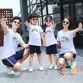 親子裝 短袖T恤夏裝男女童上衣一家三口洋氣母女母子全家裝潮 4色