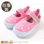 女童鞋 台灣製史努比授權正版兒童布鞋 幼兒園鞋 魔法Baby