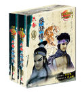六合水滸傳 精裝版 DVD 黃俊雄布袋戲  (音樂影片購)