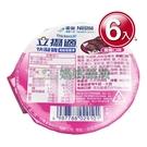 雀巢立攝適 快凝寶 高能果凍HC 黑糖口味 66g (6入)【媽媽藥妝】