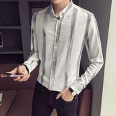 襯衫男男士長袖襯衫2018韓版潮流條紋修身立領休閒寸衫商務英倫襯衣