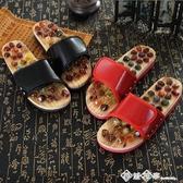 鵝卵石按摩穴位腳底按摩鞋夏季男女家居養身石頭居家涼拖鞋
