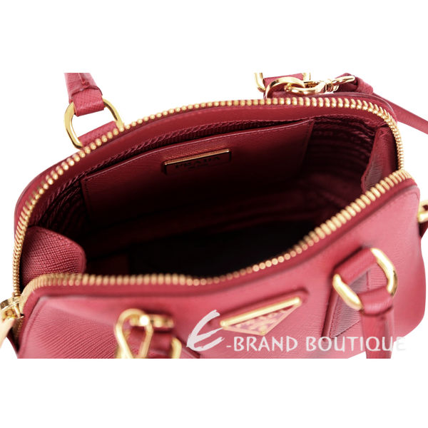PRADA Saffiano 防刮牛皮貝殼包(Mini/紅色) 1620981-54