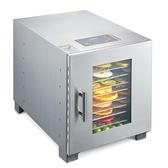 食物乾燥機 水果烘亁機芒果果亁機食品家用小型亁果機蔬菜脫水機零食商用大型  ATF 極有家