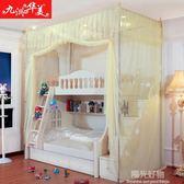 子母床蚊帳上下鋪高低落地不銹鋼支架1.5米1.2雙層床 全館9折