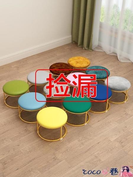 小凳子 小凳子矮凳家用換鞋凳布藝板凳創意客廳圓凳子網紅北歐輕奢蘑菇凳 coco