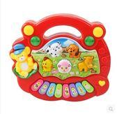 寶寶0-1-3歲音樂啟蒙早教動物農場電子琴SJ136『時尚玩家』