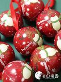 圣誕節禮物小禮品兒童糖果盒子幼兒園圓球形馬口鐵糖盒創意包裝盒-奇幻樂園