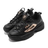 Fila 鋸齒鞋 Disruptor II Metallic Accent 黑 金 女鞋 運動鞋 老爹鞋 韓系 【PUMP306】 5C608T040