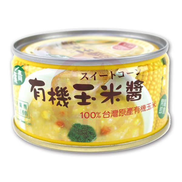美好人生 有機玉米醬120g/罐