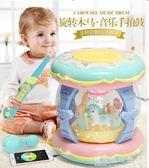 寶寶音樂手拍鼓兒童拍拍鼓嬰兒益智早教1歲0-6-12個月3可充電玩具『歐韓流行館』