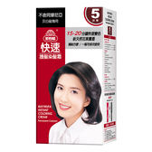 美吾髮 快速護髮染髮霜(5號深粟)40g+40g