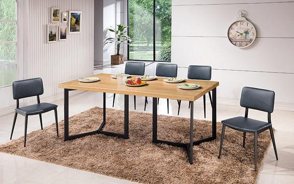 【森可家居】奇諾6尺全實木面工業風餐桌 8HY428-01