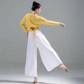 新款現代舞練功服針織微透長袖上衣拉丁舞古典舞基訓服舞蹈服裝 聖誕節禮物