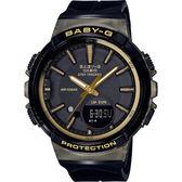 CASIO卡西歐 Baby-G 慢跑計步顯示手錶-黑 BGS-100GS-1ADR / BGS-100GS-1A