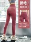 高腰提臀健身褲彈力緊身薄款訓練打底褲外穿運動褲蜜桃瑜伽褲女夏 小宅女