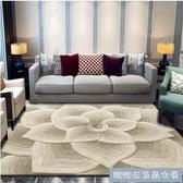北歐式簡約客廳地毯網紅毯臥室門廳茶幾沙發地毯機織滿鋪訂制 YYP【快速出貨】