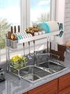 瀝水架 不銹鋼廚房水槽 多功能碗盤收納架碗【免運快出】