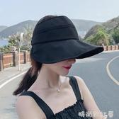 遮陽帽女防曬遮臉大檐帽子紫外線時尚太陽帽夏季大帽檐百搭空頂帽