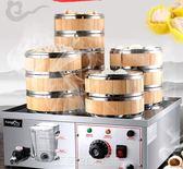 蒸包子機 方の廚臺式蒸包子機電熱蒸籠商用蒸汽爐全自動蒸饅頭機保溫蒸氣爐  DF  免運