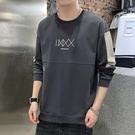 【型男精選任搭2件$888】長袖T恤時尚簡約款拼接設計長袖T恤