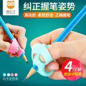 矯正器 貓太子握筆器矯正器小學生幼兒鉛筆用筆套鋼筆兒童寫字姿勢矯正器【中秋節】