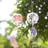 風鈴日式櫻花玻璃裝飾品透明生日禮物創意女生臥室古風小清新日本 全館免運