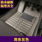 專用汽車前排主駕駛座位腳墊全包圍單片單個前單排司機座位腳踏墊