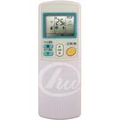 《鉦泰生活館》適用於大金 開利冷氣專用遙控器~變頻功能~DA-ARC-10