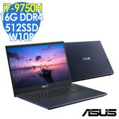 【現貨】ASUS X571GT 15吋繪圖商用筆電(i7-9750H/GTX1650-4G/16G/512SSD/W10P/Laptop/特仕)