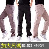 CS衣舖 加大尺碼 42-50腰 美式大口袋 透氣舒適 彈性柔棉 工作褲 長褲 0875