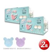 【南紡購物中心】【GRANDE格安德】醫 用三次元兒童口罩(50片/盒),共2盒,藍+紫