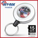 KEY BAK 48伸縮鑰匙圈 中型伸縮鑰匙圈 #485-833 銀色【AH31030】i-style居家生活