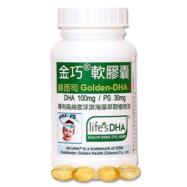 赫而司 Kemin 金巧Golden-DHA藻油軟膠囊(升級版DHA+PS)60顆/罐 @