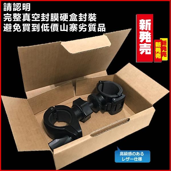 M777 M797 M733 plus sj2000 a1 c300獵豹快拆環機車行車記錄器支架筒形行車記錄器支架快拆架