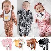 長短袖連身衣 條紋 動物紋造型 包屁衣 爬服 哈衣 男寶寶 女寶寶 附圍兜 3件套 Augelute Baby 61037