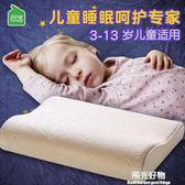 枕頭記憶棉學生宿舍護頸椎慢回彈太空棉修復兒童枕芯3-13歲 NMS陽光好物