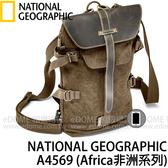 NATIONAL GEOGRAPHIC 國家地理 NG A4569 相機包 (24期0利率 免運 正成公司貨) 電腦包 非洲系列白金版