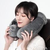 旅行枕頭-按壓充氣旅行U型枕飛機火車可折疊便攜午睡神器護頸枕頭旅游用品 提拉米蘇