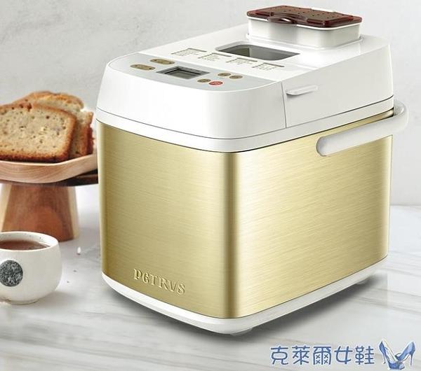 麵包機 柏翠麵包機家用全自動撒果料智慧和麵發酵小型多功能早餐烤吐司機 MKS快速出貨
