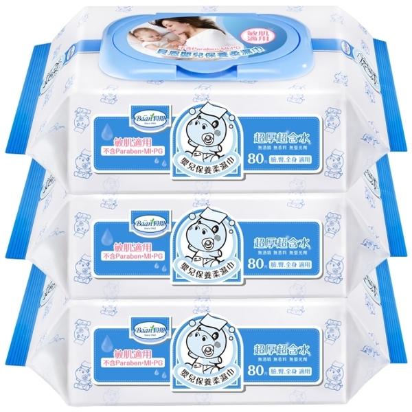 貝恩嬰兒保養柔濕巾80抽x3包
